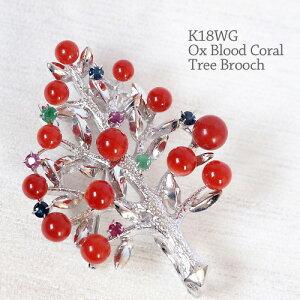 K18WG 血赤珊瑚&天然石 ツリー ペンダントブローチ レディース