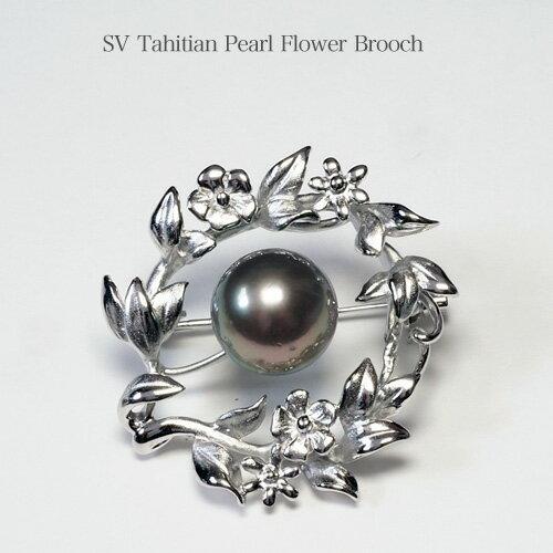 シルバー タヒチ真珠 フラワー ペンダントブローチ