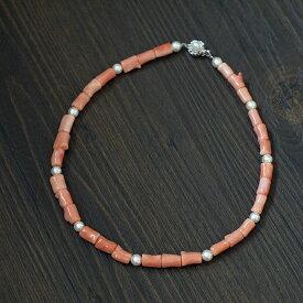 深海珊瑚&アコヤ真珠 ネックレス 44cm レディース