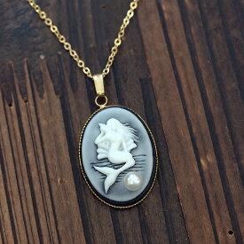 アクリル カメオ ペンダントネックレス マーメイド アコヤ真珠付き オーバル18×25mm 大ぶり 個性的 かわいい レディース