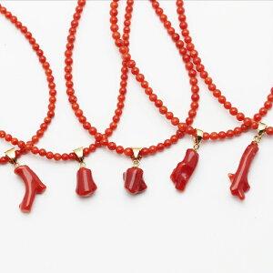 胡渡珊瑚 & 血赤珊瑚 小枝 ペンダントネックレス 42cm さんご サンゴ シンプル 赤 レディース