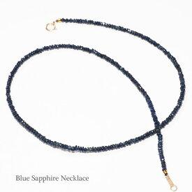 天然ブルーサファイア マイクロカット ロンデルネックレス AAA 43cm 青玉 蒼玉 sapphire