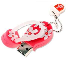 普通郵便のみ送料無料 フラッシュメモリ おしゃれ 8GBUSBメモリ 可愛いメモリ メモリ  記念品 プレゼント