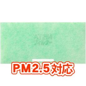 KQS7 ハーフパック(11枚入) 給気口グリル用AT254吸着フィルター [PM2.5対応・抗菌・抗ウイルス・防カビ・消臭] [給気口フィルター・換気口フィルター・換気フィルター(室内用)]