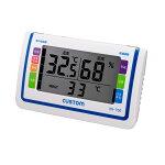 デジタル熱中症指数/乾燥指数計「HV-700」