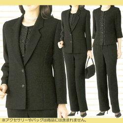 *合物*ブラックフォーマル3点セットスーツ婦人礼服・喪服:RL3194A