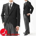 【スリムなスタイル】合物・日本製モーニングコート3点セットRM1826上着&白衿付きベスト&1482アジャスター付きパン…