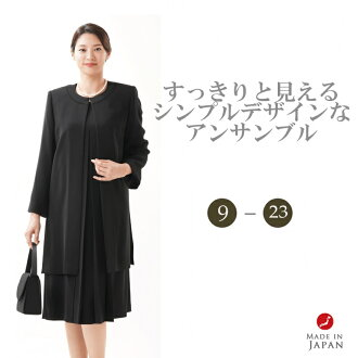 * Compounds * formalwear ensemble women's robes and black :RL17956