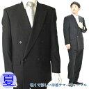 *夏用*フォーマルブラックスーツ RM84026 ダブル略礼服、喪服:4B×1★パンツ裾未処理