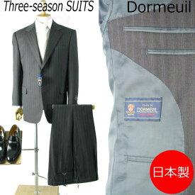 6c30526c09 合冬物DormeuiL*BB4・BB5のみ ドーメルのビジネススーツ:2B×