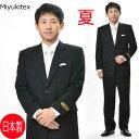 合夏用 ブラックフォーマル :RM14606 MIYUKITEX ブラックスーツ 【シングル】略礼服 夏用喪服【2B×1アジャスター付…