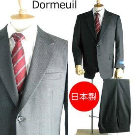b9081de614 合冬物Dormeuil*サイズBB3・BB4・BB5・BB6のみ ドーメルの