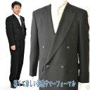 *夏用*フォーマルブラックスーツ RM84188 サイズA4A5A6AB7BB7ダブル略礼服、喪服:4B×1★パンツ裾未処理