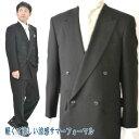 *夏用*フォーマルブラックスーツ RM84208 サイズAB6AB7BB7 ダブル略礼服、喪服:4B×1★パンツ裾未処理