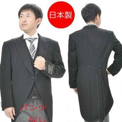 日本製サマー夏服のモーニングコート・上中:RM17602:モーニングコート&白衿付きベスト2点セットパンツは別売りです。
