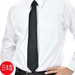 【弔事用】フォーマル絹ネクタイ(黒):R253(朱子織り・サイズ:大剣巾8.5cm)【ネコポス便発送可】10P09Jul16