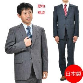 【国産・春夏用サイズAB3】ビジネススーツと洋服用キャリーバッグ(ハンガー付き:ブラック色)の2点セットの福袋 メンズ 紳士 オフィス ビジネスウェア ファッション