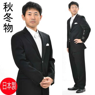 Limited Edition Japan-made] * clothes * black suit, single semi-formal, black: 2B×1: adjustable with Mu in 2400: our high-trend products 10P27Jan14
