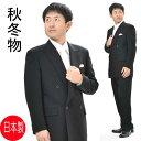 合服 フォーマルブラックスーツ :ダブル略礼服 喪服:4釦1ツ掛け :XJ800 【企画セール】ブラックフォーマル メンズ …