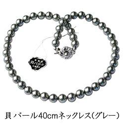 *フォーマル用*貝パール8mm玉一連ネックレス:KA004-8G40