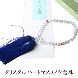*レディース用*クリスタル念珠(ネンジュ):R-001