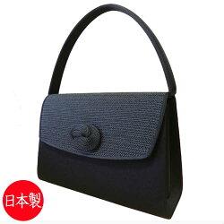 フォーマルバッグ:RA-16410(箱入り)【日本製】10P21Aug14