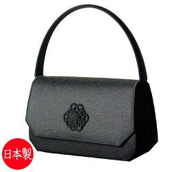 フォーマルバッグ:RA-16800(箱入り)【日本製】【西陣織】