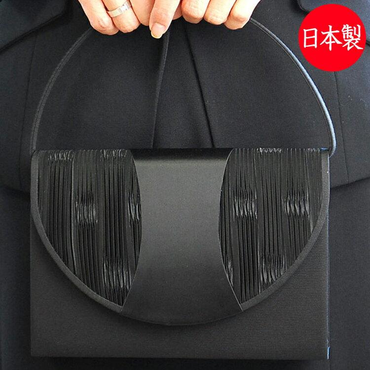ブラックフォーマルバッグ:RE-40(箱入り)【日本製】【礼服・喪服に欠かせないバッグ】【卒業・入学式に】