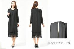 ブラックフォーマルワンピース【単品】:RL11420