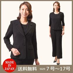 *合物*ブラックフォーマル3点セットスーツ婦人礼服・喪服:R2552
