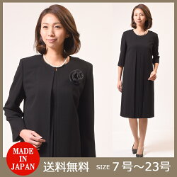 *合物*ブラックフォーマルアンサンブル婦人礼服・喪服:RL17882【日本製】