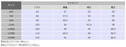 *冬物*フォーマルジャケット:RL720660(ボトム・ブラウス別売り)【単品】【喪服・礼服】【日本製】【入学式・卒業式・入園式・卒園式・七五三・お宮参り】10P19Dec15