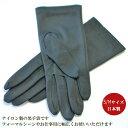 フォーマルレディース黒手袋(ナイロン製) :ND95(サイズ:S)【ネコポス便発送可4個まで】婦人用 女性用 冠婚葬祭 …