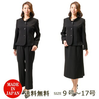 *Three points of matching game * black formal set suit woman formal dresses, mourning dress: RL140262410P12Sep14