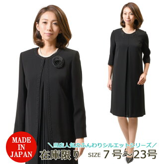 [fs01gm][42% OFF] * matching game * black formal ensemble woman formal dress, a mourning dress: RL17922 [graduation ceremony, graduation ceremony, entering a kindergarten-style entrance ceremony] [product made in Japan]