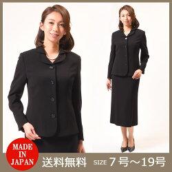 *合物*ブラックフォーマルスーツ婦人礼服・喪服:RL36540
