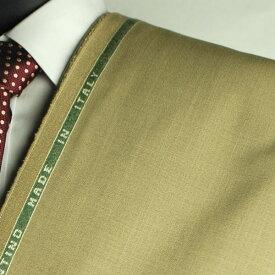 【お試し】当店で初めて作るお客様専用 【A】:お好みの素材・GianniValentino生地を使って縫製したスーツPOS513210 春夏用パターンオーダースーツ 用尺3mのS上下出来上がり価格/大きいサイズの方はお遠慮ください