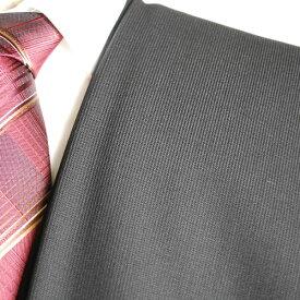 【A】:お好みの素材:ビッグサイズ(bigsize)の方に最適:ブラックフォーマル・礼服のピケストライプ柄 合物(スリーシーズン)パターンオーダースーツ :POW5400のS上下出来上がり価格