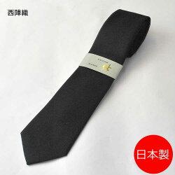 【弔事用】日本製シルク100%夏用紗の黒ネクタイ:AT308西陣織葬式葬儀葬祭メンズ紳士男性用ブラックフォーマルネクタイ