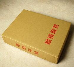 オーダー商品の見本を送るときのヤマト運輸の着払い送り状・お届け先・GHK通販日本中どこからでも無料で送りは可能お客様が当店にスーツ見本を送る時にのみ使用可能。生地請求と共にご請求(オーダー生地の請求と共に発送)現在キャンペーン中