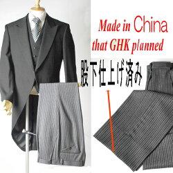 中国製モーニングコート3点セットRMNQF0200(コート+白襟付きベスト+パンツ・アジャスター付き裾上げ済み)【RCP】10P05July14