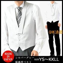 【フォーマル用】シルバーベスト:サイズL:RMO55-4商品にジャケット、シャツ、タイなどは含まず。【tokaisale01-01】
