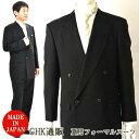 夏用 ブラックスーツ ダブル略礼服 喪服 4B×1 RM84008 ワンタックパンツ裾未処理 半裏仕立て メッシュ裏地 ブラッ…