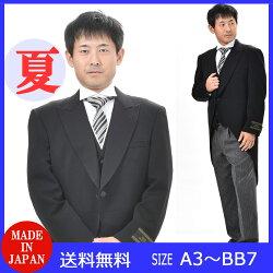 *サマー・日本製*夏服のモーニングコート3Pアジャスター付き:R17602-1422:モーニングコート&ベスト&パンツ3点セット