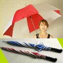 濡れずに助かる 大きいお出迎え傘 ジャンプ式 ゴルフ傘 :MJ41001(実効直径125cm)【カラ—:白赤 or 白青】雨傘 大きいサイズ 男女両用