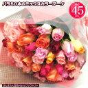 誕生日 開店祝い 女性 男性 お祝い 花 即日 退職 開業 生花 ギフト 50本の バラ 花束 ブーケ Mサイズ 送料無料 プレゼント 用ギフトボックスでお届け あす楽 正午まで