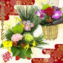 https://image.rakuten.co.jp/kk-jandf/cabinet/factory/event_bnr/geisyun/gei09-titose_01.jpg