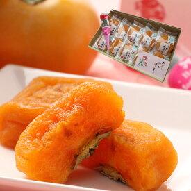 遅れてごめんね母の日 2021 ギフト 和歌山県産 あんぽ柿 長寿柿 造花 カーネーション 付き 約500g