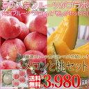 桃とメロン 北海道赤肉メロンと 山梨の桃のフルーツセット 夏の人気の 果物 詰め合わせ お中元 ギフト