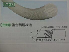 トヨックス エコロンホース EC-8 1m単価